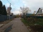 Просмотреть фото  Продам участок в Фирсановке 11,21сот, ИЖС, Новосходненское, Пятницкое 17км от МКАД 46986487 в Зеленограде