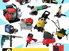 Смотреть изображение Разное Оборудование для автосервисов, промпредприятий от официального дилера 63936786 в Зеленограде