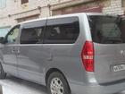 Скачать бесплатно foto Аренда и прокат авто ищу работу водителем в г зеленограде 69178585 в Зеленограде