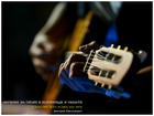 Новое foto Курсы, тренинги, семинары Обучение на гитаре, Зеленоград - область, для всех желающих, 69698786 в Зеленограде