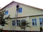 Увидеть фотографию Ремонт, отделка Готовы выполнить ремонт квартиры, офиса, коттеджа, Строительство дома 83653822 в Зеленограде