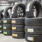 Купить шины диски резину в Зеленограде Москве