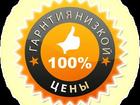 Фотография в Авто Автосервис, ремонт В нашем техцентре Зеленоград все мастера в Зеленоградске 100