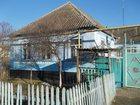 Увидеть фотографию Продажа домов Продам дом 32367368 в Зеленокумске