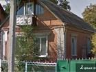 Просмотреть фотографию Дома Продам по ул, Белинского хороший кирпичный дом 40744866 в Зернограде