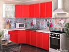 Кухня лдсп красная 3,5 м Радуга