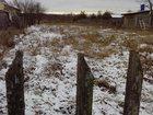 Смотреть foto Земельные участки Продается земельный участок 9 соток — д, Карпово 32395955 в Жукове