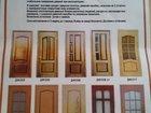 Изготовим Межкомнатные двери из массива сосны