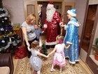 Фото в   Дорогие родители, Новый год - праздник волшебства, в Звенигороде 1500