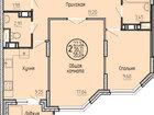 Продается 2 комн. квартира, 58.04 кв.м. Жилая площадь - 27.3