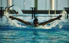 Плавание для Всех